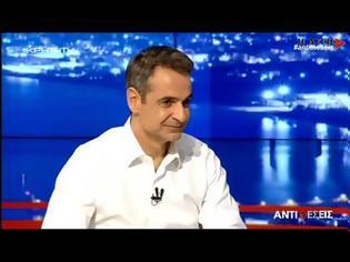Φωτογραφία για ΣΥΡΙΖΑ: Υποσχέσεις χωρίς αντίκρισμα οι εξαγγελίες Μητσοτάκη για μείωση φορολογίας