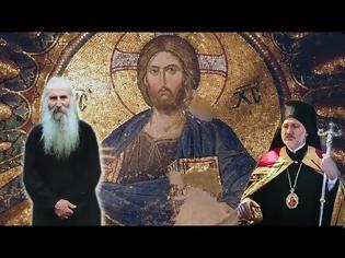 Φωτογραφία για Η εξομολόγηση του νέου Αρχιεπισκόπου Αμερικής για τον Άγιο Ιάκωβο Τσαλίκη