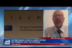 Βρυξέλλες: Χωρίς συμφωνία για τις κυρώσεις κατά της Τουρκίας για τις γεωτρήσεις