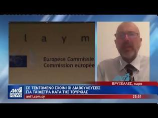 Φωτογραφία για Βρυξέλλες: Χωρίς συμφωνία για τις κυρώσεις κατά της Τουρκίας για τις γεωτρήσεις