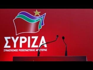 Φωτογραφία για Αλ. Τσίπρας: Δυσοίωνα τα πρώτα δείγματα γραφής της κυβέρνησης