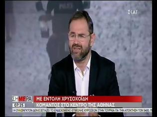 Φωτογραφία για Ο Χρυσοχοΐδης βρήκε πάνω από 1500 αστυνομικούς σε θέσεις «λούφας» (video)