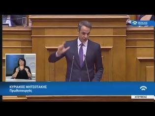 Φωτογραφία για Μητσοτάκης: Δεν θα διαψεύσουμε τις προσδοκίες των πολιτών
