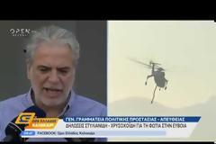 Χρ. Στυλιανίδης: Η Ευρώπη θα μείνει δίπλα στην Ελλάδα