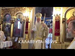 Φωτογραφία για Παραιτήθηκε ο Μητροπολίτης Καλαβρύτων Αμβρόσιος (video)