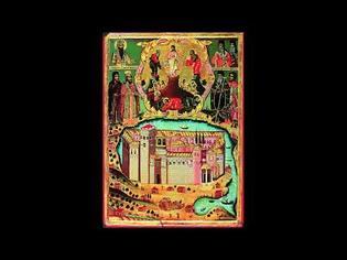 Φωτογραφία για 12401 - Δείτε ζωντανά την πανήγυρη της Ιεράς Μονής Παντοκράτορος Αγίου Όρους
