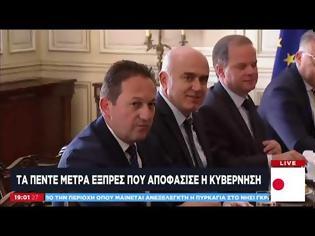 Φωτογραφία για Κυβέρνηση: Πέντε μέτρα για μόνιμες λύσεις στην ακτοπλοϊκή σύνδεση της Σαμοθράκης