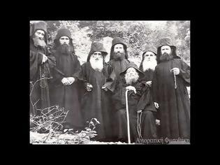 Φωτογραφία για 12406 - Οι διάδοχοι και πνευματικοί απόγονοι του Γέροντος Ιωσήφ του Ησυχαστού