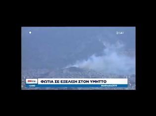 Φωτογραφία για Πυρκαγιά κοντά σε κατοικημένη περιοχή στον Βύρωνα