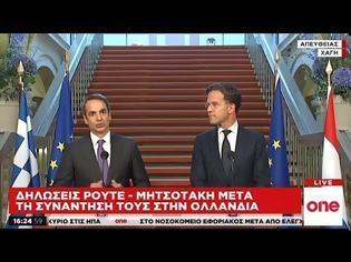 Φωτογραφία για Κυρ. Μητσοτάκης: Μετά από δέκα χρόνια κρίσης η Ελλάδα ανοίγει τους ορίζοντές της