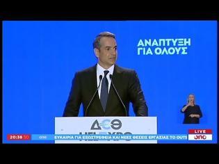 Φωτογραφία για Θεσσαλονίκη - 84η ΔΕΘ: Η ομιλία του Κυριάκου Μητσοτάκη