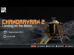 Φωτογραφία για Chandrayaan 2: H επαφή της σεληνακάτου με το Κέντρο Ελέγχου χάθηκε λίγο πριν την προσελήνωση