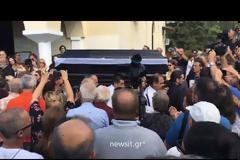 Πλήθος κόσμου για το τελευταίο «αντίο» στον Λαυρέντη Μαχαιρίτσα