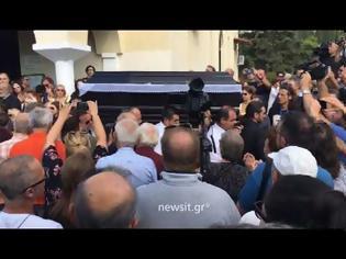 Φωτογραφία για Πλήθος κόσμου για το τελευταίο «αντίο» στον Λαυρέντη Μαχαιρίτσα
