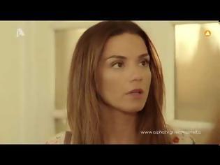 Φωτογραφία για ''Έρωτας μετά'': Δείτε το νέο trailer με επί πλέον σκηνές...