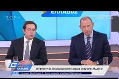 Ν. Μηταράκης: Τέλος Σεπτεμβρίου η καταβολή των αυξημένων συντάξεων χηρείας
