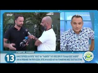 Φωτογραφία για Ο Λιανός απαντά για το VOICE! Οι δηλώσεις τον δείχνουν εκτός Σκάι...
