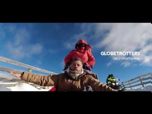 Φωτογραφία για Αυτό είναι το τρέιλερ για το ''Globetrotters''