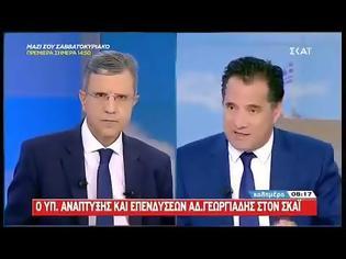 Φωτογραφία για Άδωνις Γεωργιάδης, Είχαν παρανομήσει Φίλης και Γαβρόγλου με τις αποφάσεις τους για τα Θρησκευτικά
