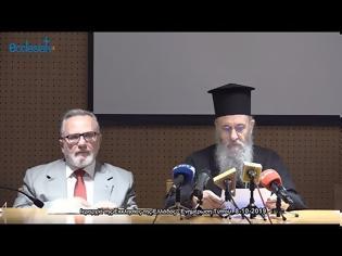 Φωτογραφία για Μητροπολίτης Ναυπάκτου Ιερόθεος, Δεν ξέρω που θέλει ο Αρχιεπίσκοπος να οδηγηθεί η συζήτηση και το αποτέλεσμα της Ιεραρχίας για το Ουκρανικό