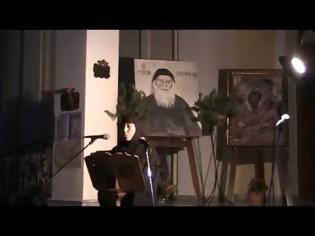 Φωτογραφία για «Μιλώντας για τον Όσιο Πορφύριο» - Βιωματική προσέγγιση και μαρτυρίες των αδελφών της Ιεράς Μονής Χρυσοπηγής