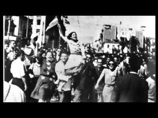 Φωτογραφία για Μαρτυρίες απογόνων Ναζί και δωσιλόγων στην Ελλάδα