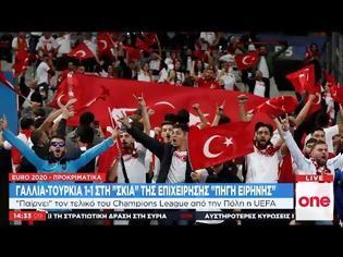 Φωτογραφία για Την τιμωρία της Τουρκίας ζητά η Γαλλία για τον στρατιωτικό χαιρετισμό των παικτών