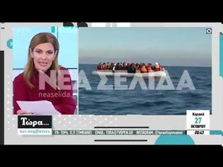 Φωτογραφία για Αστυπάλαια: Εντοπίστηκε λέμβος με δεκάδες πρόσφυγες και μετανάστες