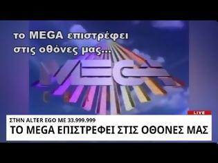 Φωτογραφία για Εργαζόμενοι Mega: «Η Alter Ego έδωσε πνοή στο Μεγάλο Κανάλι»
