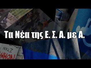 Φωτογραφία για Ε.Σ.Α.μεΑ.: Στον «αέρα» η πρώτη e-εκπομπή στο YouTube