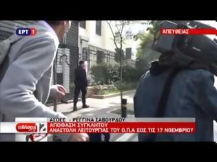 Φωτογραφία για Επεισόδια στην ΑΣΟΕΕ μετά την απόφαση για «λουκέτο»