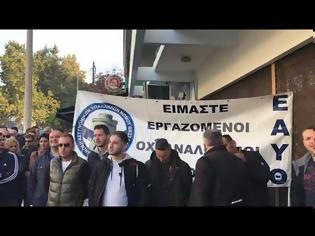 Φωτογραφία για Θεσσαλονίκη: Διαμαρτυρία αστυνομικών για συνεχείς μετακινήσεις λόγω μεταναστευτικού