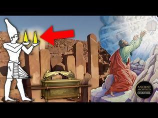 Φωτογραφία για Το Σπήλαιο Hathor όπου βρέθηκε μυστηριώδης λευκή τέφρα, ίσως, μονατομικού χρυσού και ο Μωυσής