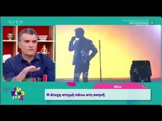 Φωτογραφία για Επεισοδιακή πρεμιέρα του Νίνο… Εκνευρίστηκε και πέταξε το μικρόφωνο στην πίστα (video)