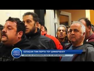 Φωτογραφία για Χίος: «Όχι» στην κυβερνητική απόφαση για κέντρο μεταναστών