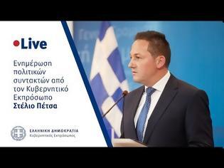 Φωτογραφία για Στ. Πέτσας: Ο Πρωθυπουργός κατέστησε σαφές ότι δεν θα δείξουμε καμία ανοχή σε παραβίαση των κυριαρχικών μας δικαιωμάτων