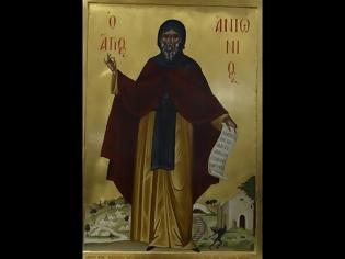 Φωτογραφία για Μόρφου Νεόφυτος: Ἡ προσευχὴ τοῦ ἁγίου Ἀντωνίου τοῦ Μεγάλου, ἡ προσευχὴ σήμερα …