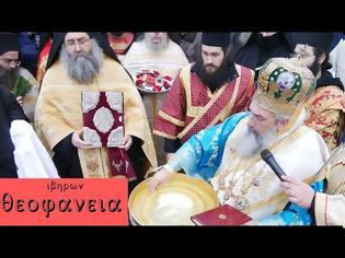Φωτογραφία για 13067 - Θεοφάνεια 2020 στην Ιερά Μονή Ιβήρων Αγίου Όρους