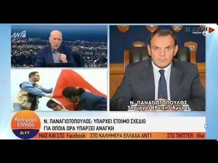 Φωτογραφία για Παναγιωτόπουλος: Αν η Τουρκία παραβιάσει τις «κόκκινες γραμμές» οφείλουμε να αντιδράσουμε