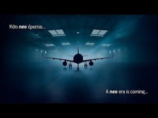 Φωτογραφία για AEGEAN: Κάτι neo έρχεται... - live video