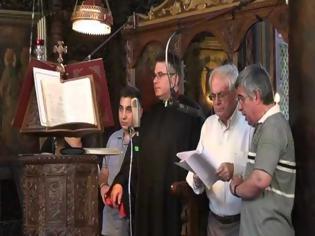 Φωτογραφία για Παρακλητικός Κανόνας εις την Υπεραγία Θεοτόκον την Φοβεράν Προστασίαν στον Ιερό Μητροπολιτικό Ναό Μυτιλήνης