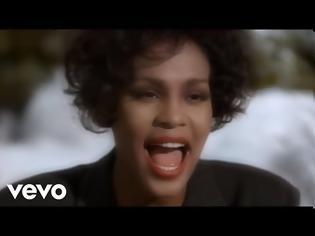 Φωτογραφία για Whitney Houston - I Will Always Love You