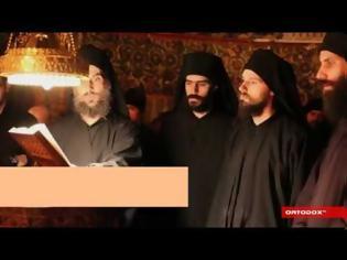 Φωτογραφία για 13189 - Δοξαστικό Αίνων Κυριακής του Ασώτου (Ψάλλουν οι Πατέρες του Κελλιού Αγίου Ιωάννου του Θεολόγου Σκήτης Κουτλουμουσίου)