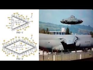 Φωτογραφία για Η Διαστημική Δύναμη των ΗΠΑ χρησιμοποιεί εξωγήινη τεχνολογία, σύμφωνα με ισχυρισμούς