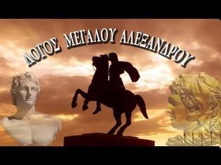 Φωτογραφία για ΒΙΝΤΕΟ: ΛΟΓΟΣ ΜΕΓΑΛΟΥ ΑΛΕΞΑΝΔΡΟΥ - ΜΟΥΣΕΙΟ ΧΑΤΖΗΒΑΣΙΛΗ