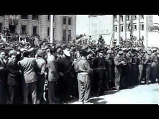 Φωτογραφία για 7 Μαρτίου 1948: Η ενσωμάτωση της Δωδεκανήσου στην Ελλάδα (Βίντεο)