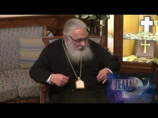 Φωτογραφία για Συνέντευξη του Σεβασμ. Μητροπολίτου Εδέσσης, Πέλλης και Αλμωπίας κ. Ιωήλ, με θέμα την πανδημία και την θέση της Εκκλησίας στα κρίσιμα ζητήματα που προκύπτουν από αυτήν