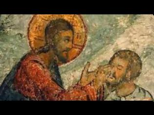 Φωτογραφία για Εκτενής αναφορά του Μητροπολίτου Κυθήρων Σεραφείμ στο Μυστήριο της Θείας Κοινωνίας