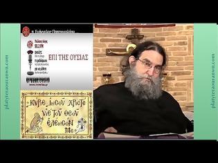 Φωτογραφία για π. Ευάγγελος Παπανικολάου - Η αφανής και αγία ζωή ενός σύγχρονου ιερέως, παράδειγμα θυσίας και ταπείνωσης
