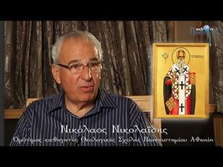 Φωτογραφία για ΠΝΕΥΜΑΤΙΚΗ ΑΝΑΤΑΣΗ: Aγιος Επιφάνιος Κύπρου